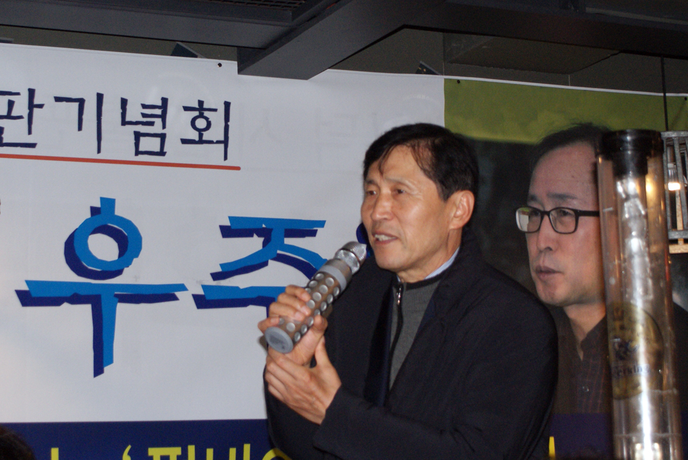 백인덕출판기념회3.JPG